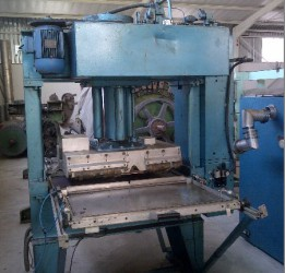 This is a 15kW high frequency plastic welding machine we intend to refurbish